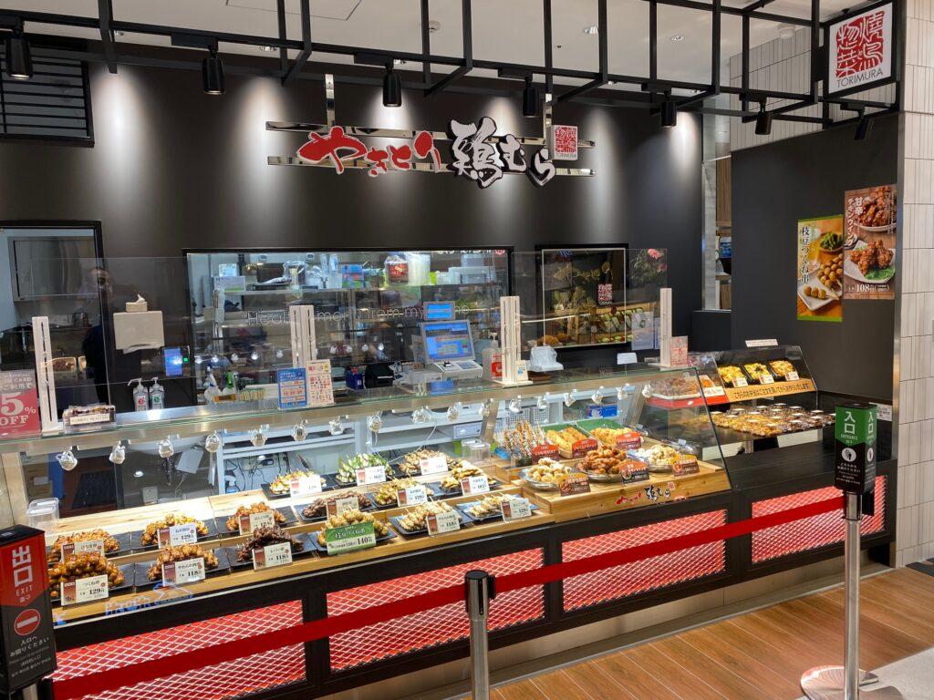 4月23日鶏むら熊本店が開店しました!